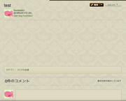 Blog shown