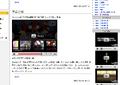 2008年9月12日 (金) 11:46時点における版のサムネイル