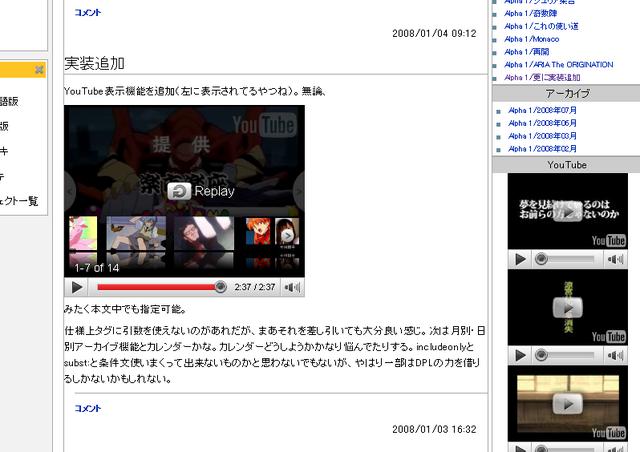 ファイル:Ja.scratchpad screenshot youtube.png