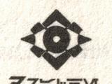 Drachen-Clan