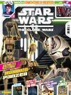 TCW Magazin 53