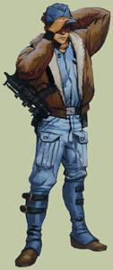 Antarianischer Ranger