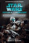 Republic Commando 1