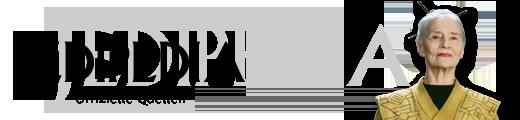 Jedipedia Header Quellen