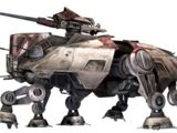 Allterrain-Taktikerzwinger