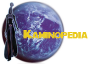 Kaminopedia