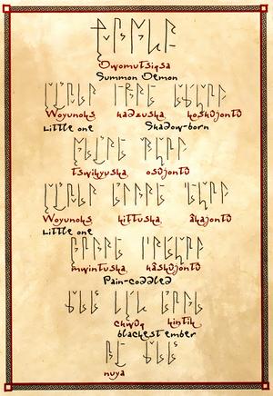 Sith-Schrift