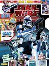 TCW Magazin 10