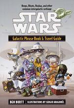 Galactic Phrase Book