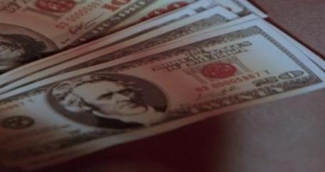 Screen-cap AS Dollars