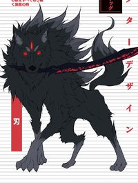 Canis Lykaon