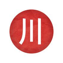 Riv japan 02