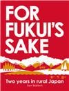 For fukuis sake cover 100