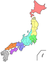 Regions and Prefectures of Japan 2