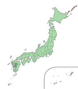 Japan Kumamoto large