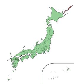 Japan Oita large