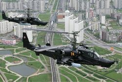 Ka-50 helicopters over Moscow