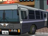 Riot Buses