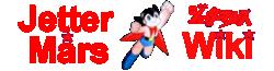 Jetter Mars Wiki