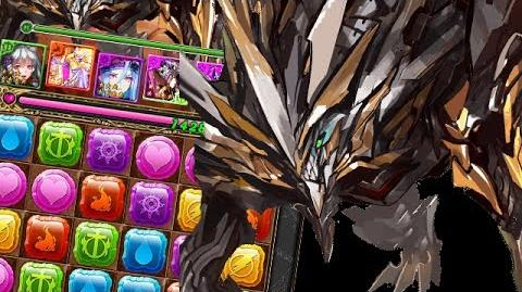 Jewel Dragon - Light Mechbeast (Top Level) Leonidas