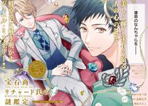 Manga ch 1 cover