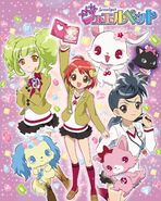 Jewelpet official season artwork