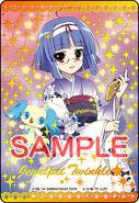 Cute Japanese Clothed Sara-Chan