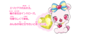 Character rosa