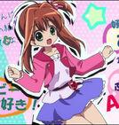 Sakura.Akari.full