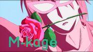 MKageEyecatch2