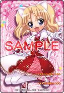 Cute Nurse Miria-Chan
