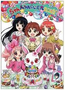 Jewelpet to wish the 5th Anniversary