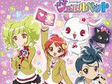 Jewelpet (anime)