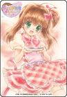 Another Cute Maid Akari-Chan