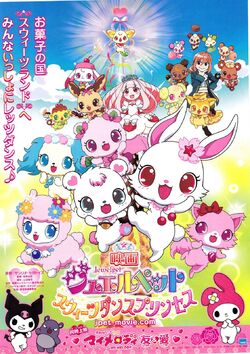 File-Jewelpet the Movie- Sweets Dance Princess poster