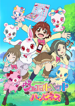 Jewelpet Happiness Anime Poster