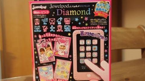 ジュエルポッドダイヤモンド Jewelpod Diamond