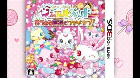 OST Title Screen - Jewelpet Cooking at the Magical Cafe