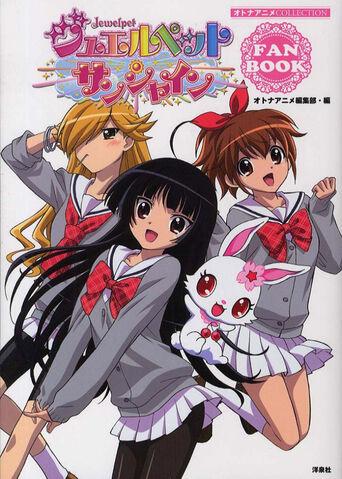 File:Shouku with Kanon and Hinata on the Jewelpet Sunshine Fan Art Book.jpg