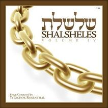 Shalsheles 4