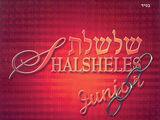 Shalsheles/Shalsheles Junior