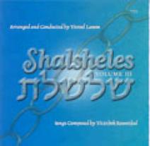 Shalsheles 3