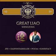 Great Liao (Shengzong)