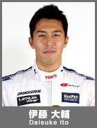 Daisuke Ito Small