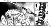 Isuzu's sword