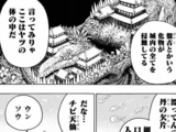 Chapter 98