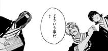 Jikka talks to the Aza Brothers