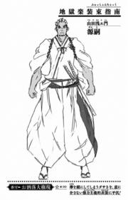Genji design