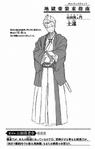 Shion design