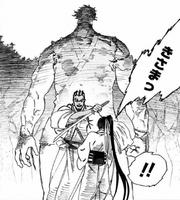 Rokurota's size